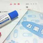 乾癬のステロイド治療